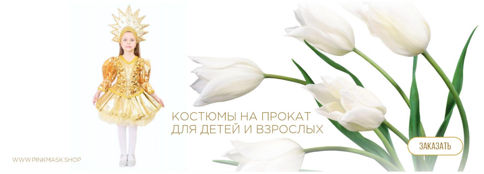 весна3