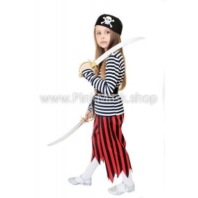 Пират. Разбойник