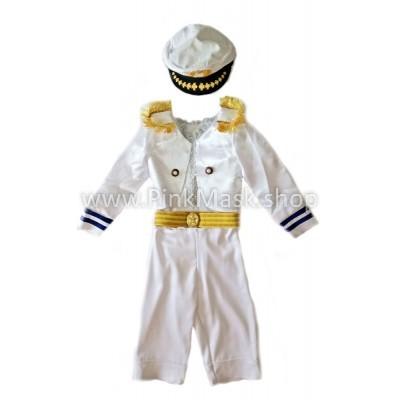 Морской капитан